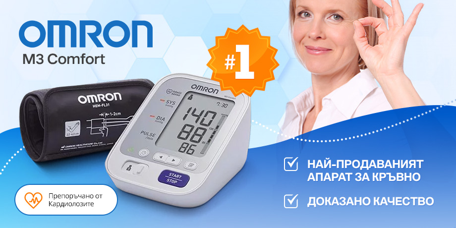 MedTech.bg - Банер Омрон М3 Комфорт