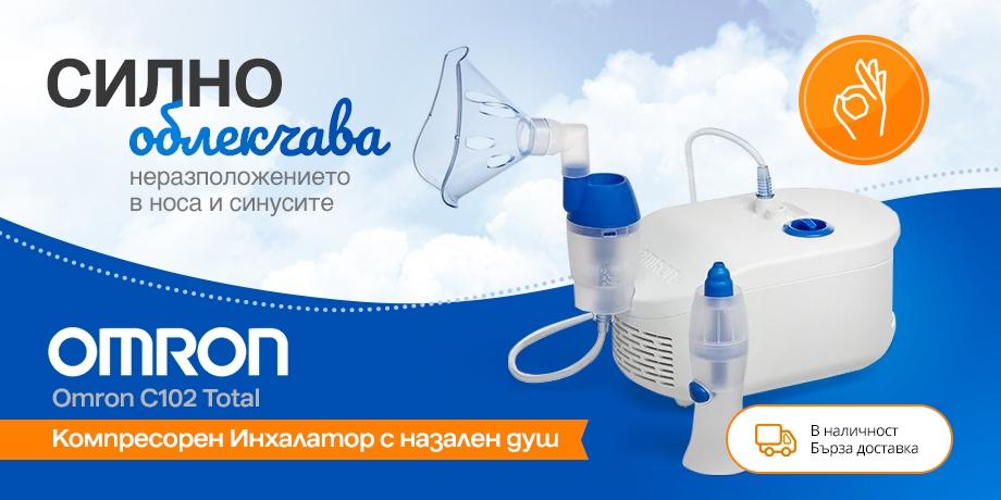 Банер за инхалатор Омрон C102 Total